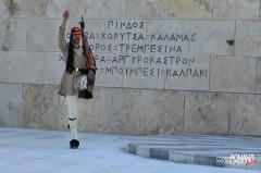 Parlamento (Atene)
