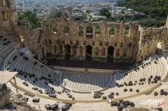 Teatro di Erode (Atene)