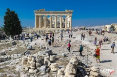 Partenone (Atene)